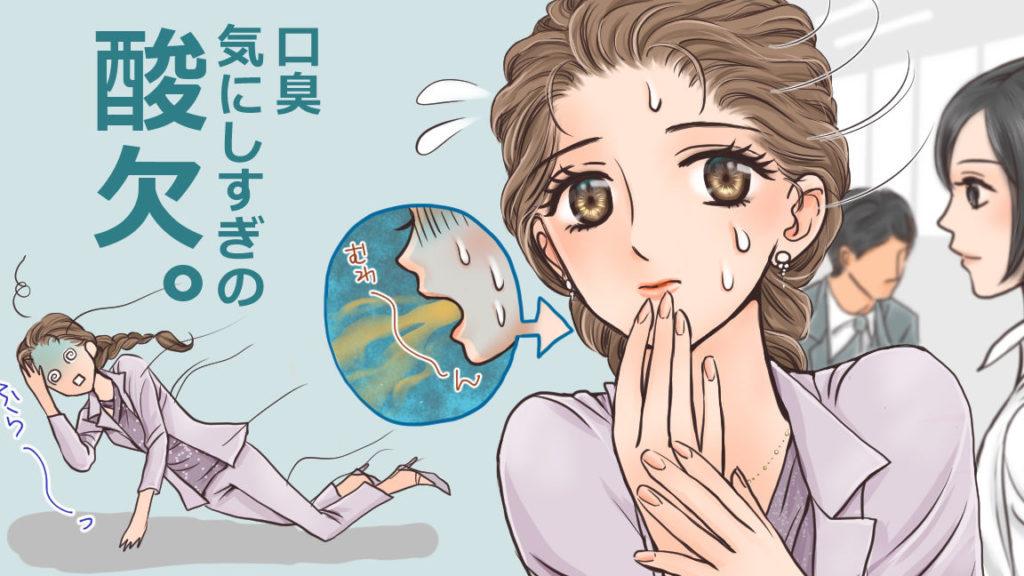 小口香さん
