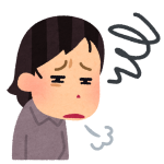 膿栓(臭い玉)の場所が見えない
