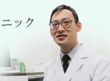 医師のインタビュー